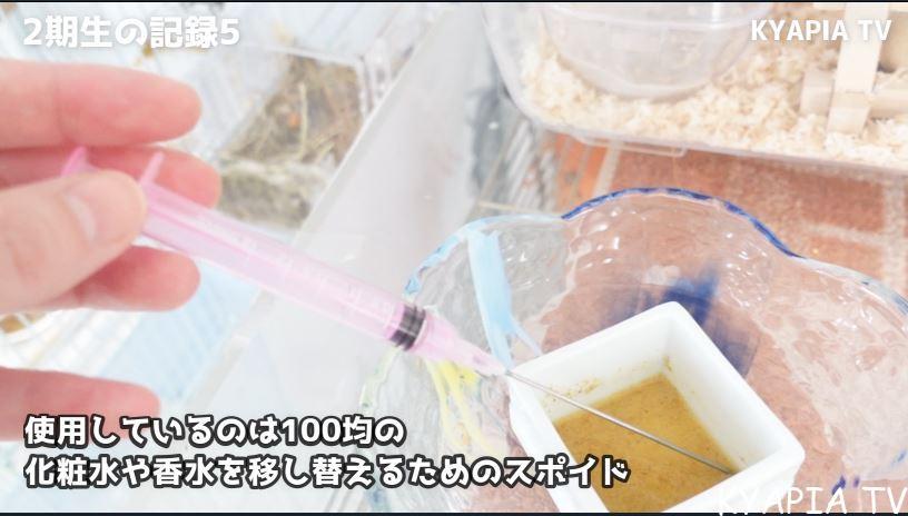 100円ショップ ダイソー スポイド